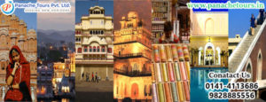Travel Services in jaipur rajasthan